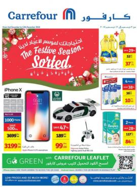 Carrefour offer