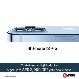 Emax offer