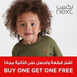 Next offer