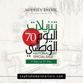 Sophia Home offer