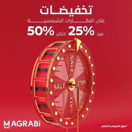 Magrabi Optical offer