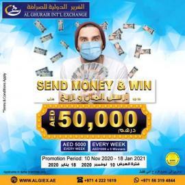 Al Ghurair International Exchange offer