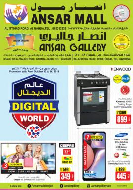 Ansar Mall offer