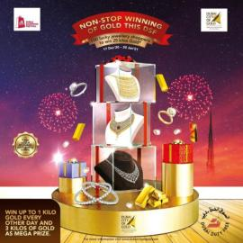Dubai Duty Free offer