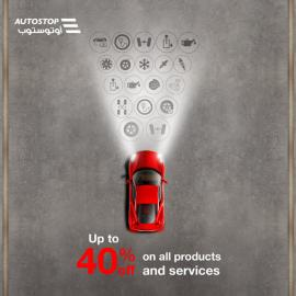 AutoStop offer