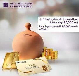 Emirates Islamic offer