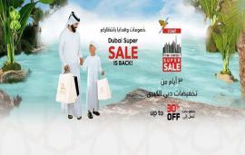 Taif Al Emarat offer