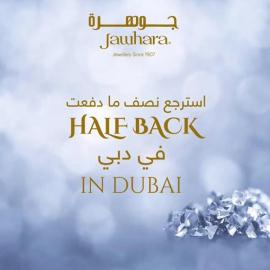 Jawhara Jewellery offer