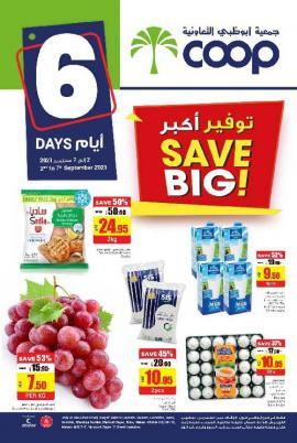 Abu Dhabi Cooperative Society offer