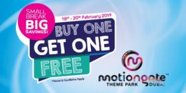 MOTIONGATE offer