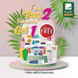 Al Manara Pharmacy offer