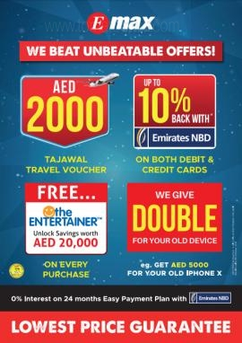 Emax offer