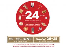 Yas Mall offer