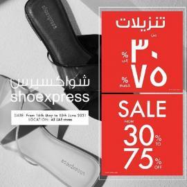 Shoexpress offer