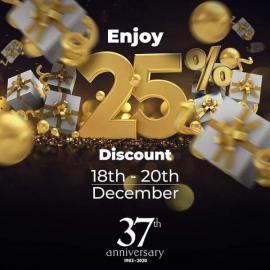 Dubai Duty Free offer