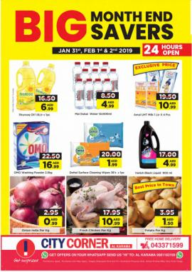 City Corner Super Market offer