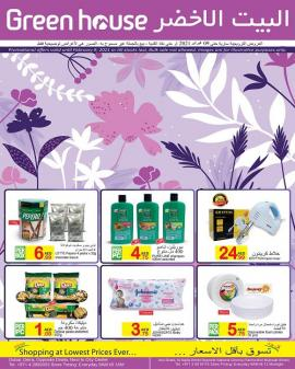 Green House offer