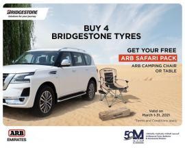 Al Masaood TBA offer
