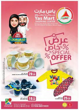 Yas Mart Shopping Center offer