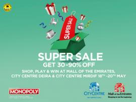 City Centre Mirdif offer