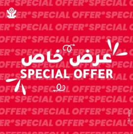 Yateem Optician offer