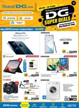 Sharaf DG offer