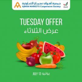 Ajman Markets Cooperative Society offer