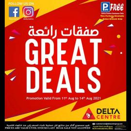Delta Centre offer