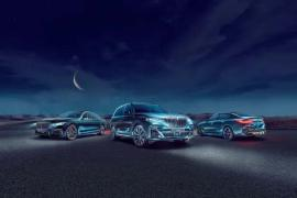 BMW offer