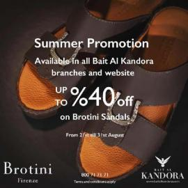 Bait Al Kandora offer