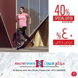 Healthy Sports offer