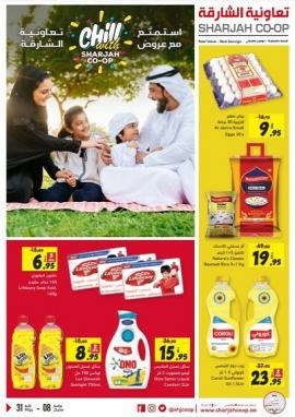 Sharjah Co-op Society offer