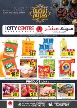 New City Centre Hypermarket offer