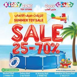 Kiddy Zone offer