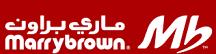 Marrybrown offer