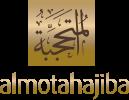Al Motahajiba offer