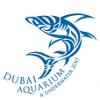 Dubai Aquarium & Underwater Zoo offer