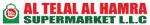 Al Telal Al Hamra Supermarket