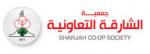 Sharjah Co-op Society